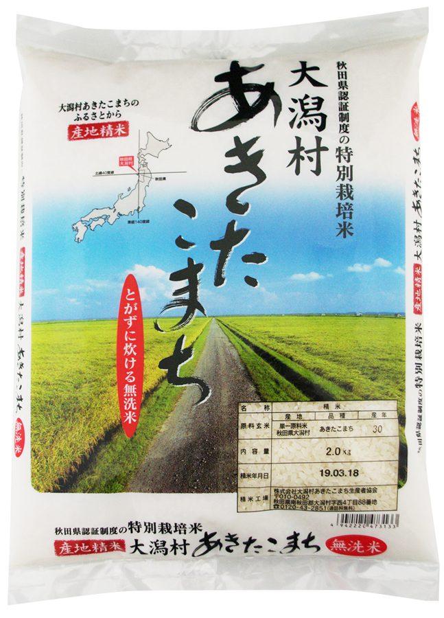 אקיטה קומאצ'י -אורז יפני אותנטי