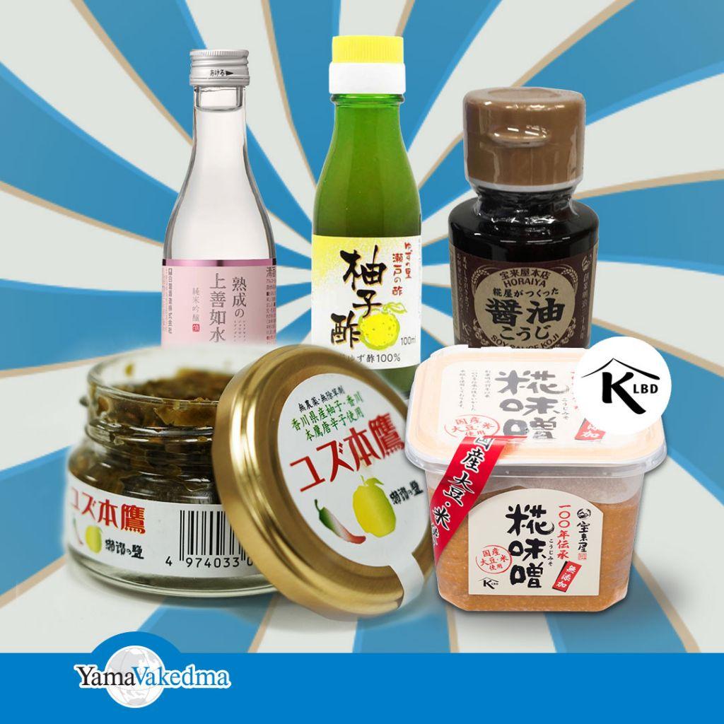 מארז טעימות יפני