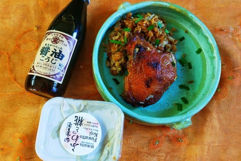 עוף ואורז צלויים ברוטב מיסו מתכון מתוך הבלוג אוכל וזנזוני מוח