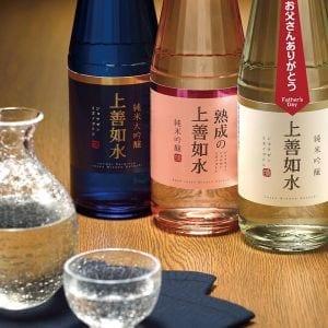 אלכוהול יפני